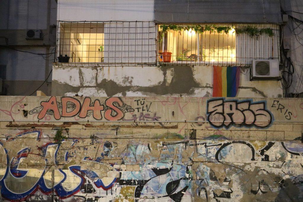 Tel Aviv foto 1 getrokken door Marieke Dermul